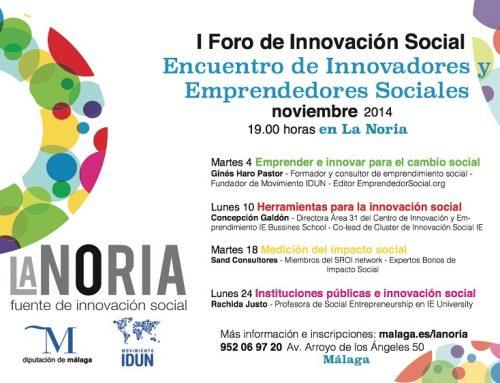 I Foro de innovación social